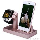 蘋果X手機手表二合一充電支架IPHONE6/7/8PLUS座充IWATCH123代 莫妮卡小屋