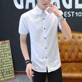 夏季白色短袖襯衫男士韓版修身男式半袖襯衣潮男裝衣服男生寸衫男 時尚潮流