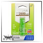◤大洋國際電子◢ a+plus 可充式鋰電池 18650型 (平頭 1入) ICR18650-26(A+F1) 台灣製造 工具機電池
