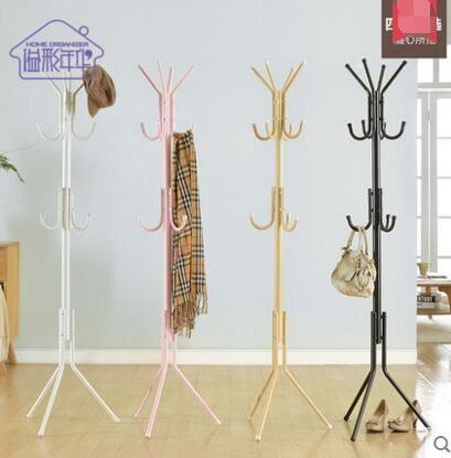 溢彩年華衣帽架落地時尚鐵藝衣架子創意掛衣架臥室門廳簡易衣服架