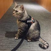 貓咪牽引繩防掙脫貓繩專用背心式溜貓繩栓貓背帶遛貓繩神器貓錬子 好再來小屋