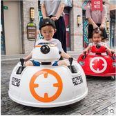 兒童車電動四輪童車帶遙控車寶寶電動車小孩玩具汽車可坐人摩托車 igo  夏洛特居家
