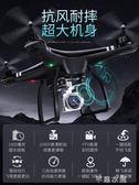 無人機航拍高清專業超長續航四軸飛行器充電遙控飛機兒童玩具航模 千惠衣屋