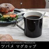 《齊洛瓦鄉村風雜貨》日本zakka雜貨 日本tsubame燕三条珐瑯馬克杯 咖啡杯 水杯(小)