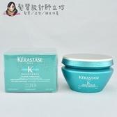 立坽『深層護髮』台灣萊雅公司貨 KERASTASE卡詩 煥髮綻生髮膜200ml HH14
