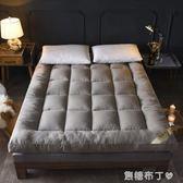 榻榻米羽絨棉床墊加厚10cm可摺疊雙人1.5m1.8m床褥子1.2m宿舍墊被 WD一米陽光