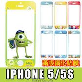 E68精品館 正版迪士尼 APPLE IPHONE 5S/5 滿版 9H 鋼化玻璃貼 鋼膜 螢幕保護貼 彩貼貼膜 史迪奇 毛怪