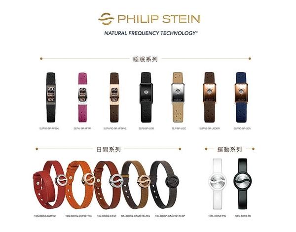 【翡麗詩丹】{經典藍}Philip Stein睡眠手環畹帶