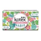 靠得住杏桃花香氛日薄衛生棉23cm X11片X2【愛買】
