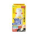 日本 ASVEL 擠壓式油刷瓶60ml(...