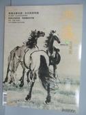 【書寶二手書T1/雜誌期刊_QAS】典藏古美術_193期_美國金融風暴考驗藝術市場