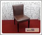 {{ 海中天休閒傢俱廣場 }} F43 摩登時尚 餐椅系列  U-065 班傑明造型軟包椅(三色可選)