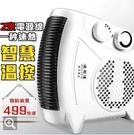 取暖器迪利浦電暖風機小太陽電暖氣家用節能迷妳熱風小型電暖器110v  雲朵走走