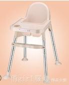 寶寶餐椅嬰兒吃飯凳餐桌椅座椅兒童便攜可折疊多功能小孩學坐椅子 俏girl YTL