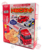 《松貝》日清TOMICA汽車餅乾55g【4901620310042】bb2