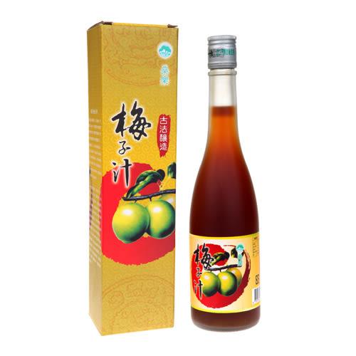 桑樂-梅子汁520ml