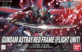 鋼彈模型 HG 1/144 紅色機 異端 飛行裝備 機動戰士SEED ASTRAY TOYeGO 玩具e哥