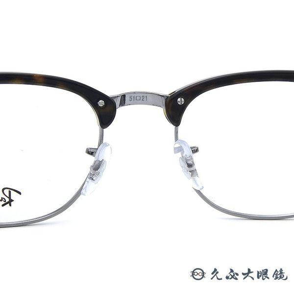 RayBan 雷朋眼鏡 RB5154 2012 (玳瑁-鐵灰) 眉框 近視眼鏡 久必大眼鏡