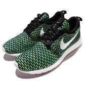 【五折特賣】Nike 休閒慢跑鞋 Roshe NM Flyknit 綠 黑 漸層 白底 運動鞋 男鞋【PUMP306】 677243-017
