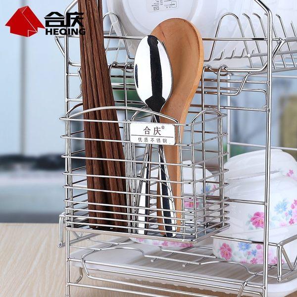 小熊居家不銹鋼筷子籠 兩用雙筒創意瀝水刀叉餐具籠筷子簍筷子筒特價