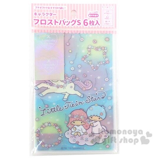 小禮堂 雙子星 迷你透明禮物袋組 包裝袋 糖果袋 餅乾袋 銅板小物 (6入 藍) 4904555-05547