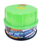 黑珍珠超元素抗塵水珠蠟-淺色車 (打蠟|鍍膜|防潑水)【亞克】