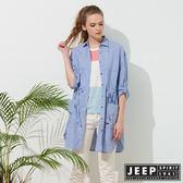 【JEEP】女裝 清新氣質條紋襯衫式外套-天空藍