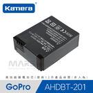 【Kamera 佳美能】USB 隨身電池充電器 for Gopro AHDBT-201(EXM-087) 可搭配行動電源