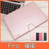 蘋果 iPad Pro 11 2018 Pro 12.9 2018 Hanman 皮革 皮套 平板皮套 平板保護套 插卡 支架 智能休眠 內軟殼