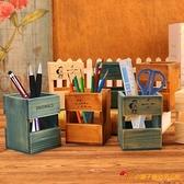中國風復古木質筆筒創意時尚可愛學生桌面辦公室收納盒木制筆桶【小獅子】