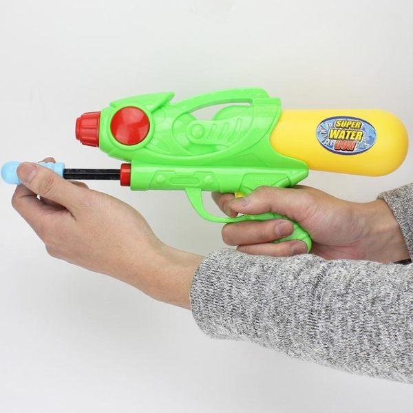 兒童水槍玩具 男孩沙灘戲水玩具水槍 女孩高壓噴水槍抽拉式呲水槍   居家物語