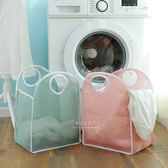 可摺疊網格手提髒衣收納籃 洗衣籃 玩具收納袋 置物籃 戲水袋