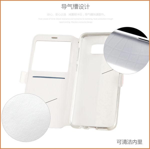 OPPO R11 Plus 手機殼 R11 彩繪皮套 支架 視窗皮套 r11plus 手機套 磁釦 軟殼 防摔 r11+ 保護殼