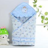 包巾嬰兒抱被 純棉新生兒包被 抱被 加厚被子抱毯襁褓用品 俏腳丫