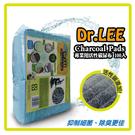 【力奇】Dr. Lee 專業用活性碳寵物尿布墊100入(30*45cm) 超取限3包內 (H003A11)