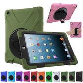 蘋果 iPad 2 iPad3 iPad4 海盜王 背帶+手帶 平板殼 支架 防摔 平板保護殼 平板套
