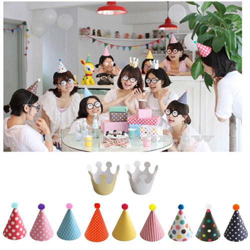 DIY歡樂派對帽套裝 (9個派對帽+2個皇冠) 生日帽 party道具