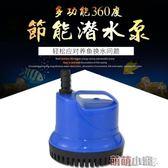 濾水器魚缸水泵底吸潛水泵魚池靜音循環抽水泵過濾器小型換水吸便底吸泵 萌萌小寵
