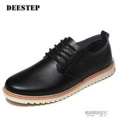 皮鞋秋季男士商務休閒鞋防水黑色小皮鞋爸爸鞋韓版潮流英倫百搭男鞋子 凱斯盾