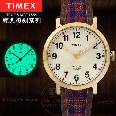 TIMEX美國第一品牌復刻系列英倫蘇格蘭時尚腕錶TW2P69600公司貨/潮流