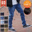 【ZIP FIVE】內刷毛登山長褲