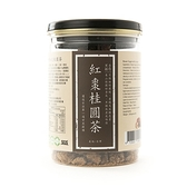 手作紅棗桂圓黑糖茶200g