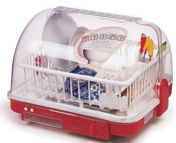 【艾來家電】【刷卡分期零利率+免運費】名象牌桌上型直熱式烘碗機TT-747