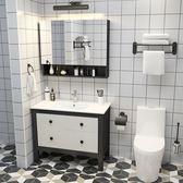 北歐浴室櫃洗臉洗手盆櫃組合現代簡約衛生間洗漱台廁所挂牆式衛浴新年鉅惠