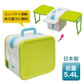 日本IMOTANI野餐專用迷你變形冰桶/保冷5.4L 露營/野餐/親子/便攜/保冰桶/夏天