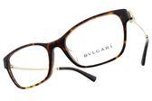 BVLGARI 光學眼鏡 BG4159BF 504 (琥珀棕-金) 扇形水鑽設計款 平光鏡框 # 金橘眼鏡