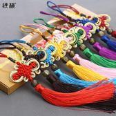 中國結掛件富貴結小號蝴蝶純手工8盤特色送老外禮品中國風裝飾 至簡元素