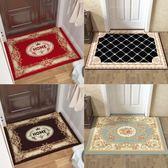 地毯門墊進門吸塵門口家用入戶門蹭腳墊門毯門前踩腳墊洗手間地墊 港仔會社