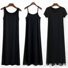 吊帶洋裝 2021年新款莫代爾吊帶連衣裙女夏內搭打底黑色背心長裙春秋裙子 歐歐