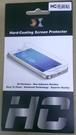 【台灣優購】全新 HTC Desire 200.102E 專用亮面螢幕保護貼 防污抗刮 日本材質~優惠價59元